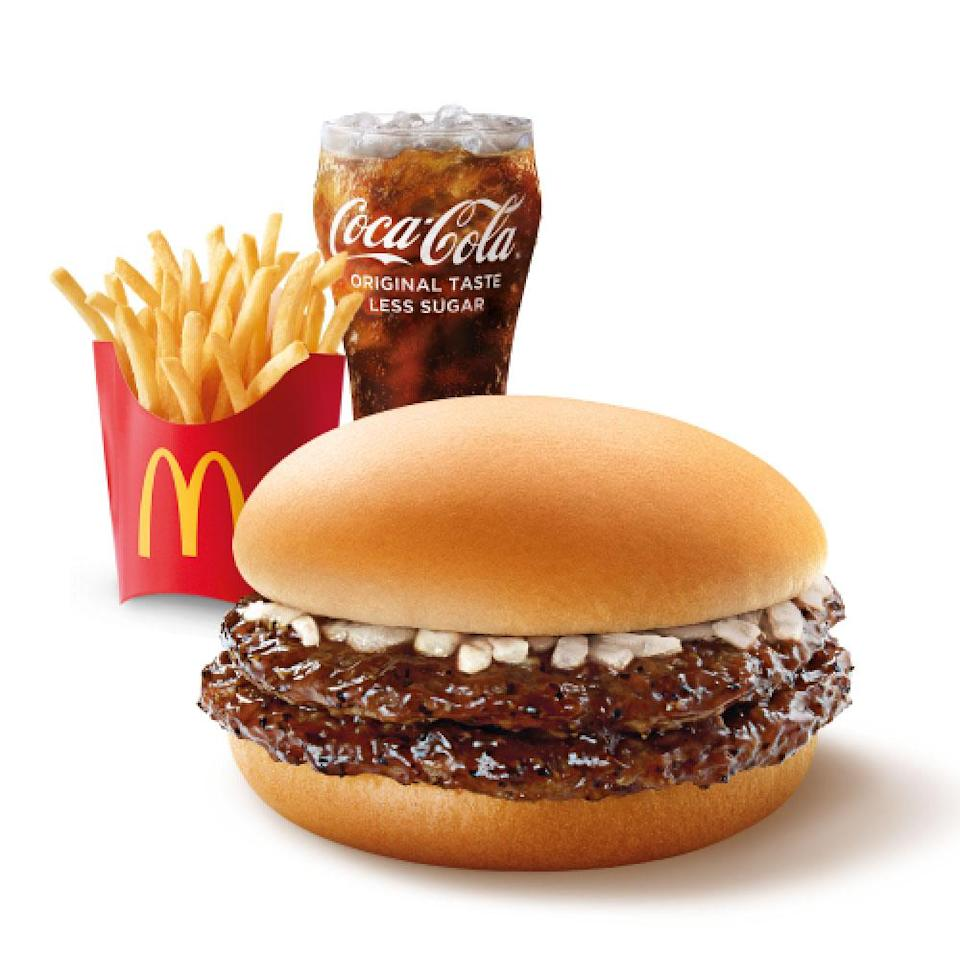 Mcpepper extra value meal