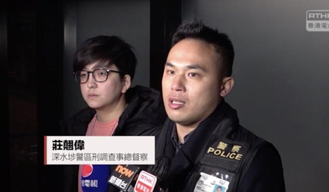 Chief Inspector Kevin Chong tells the media that detectives had found what they believed to be the remnants of a home-made device after the explosion. Photo: RTHK