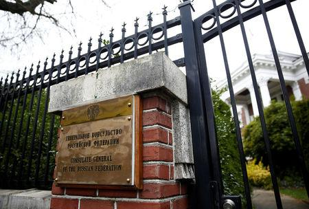 FILE PHOTO: A sign at the gated entrance of the Consulate General of the Russian Federation in Seattle, Washington, U.S., March 26, 2018.  REUTERS/Lindsey Wasson/File Photo