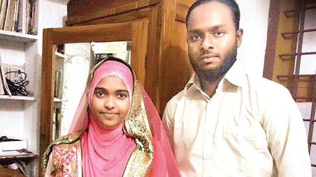 The Supreme Court on Thursday said the controversial marriage of Kerala resident Hadiya and an NIA investigation into alleged forced conversions of women in the state cannot be mixed up.