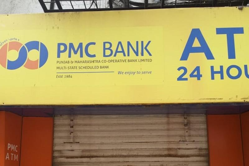 PMC Bank Crisis: Here's What Makes Co-operative Banks Different From Commercial Ones