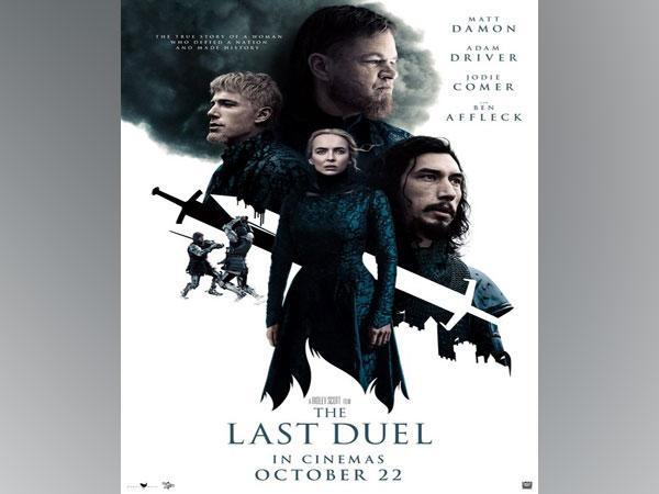 Poster of 'The Last Duel'