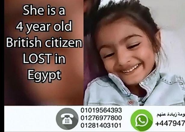 The mother and child flew to Egypt without their family's knowledge and were said to have been last seen wandering the streets of Cairo. (West Midlands Police)