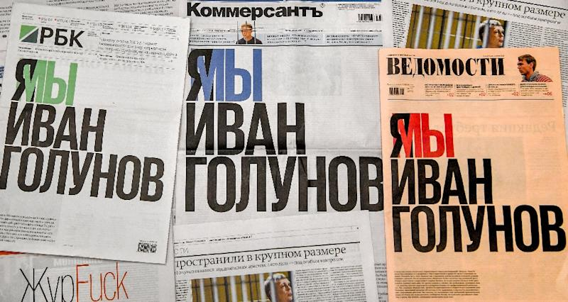 """The arrest triggered a public outcry, and Russia's most respected newspapers on Monday publishing headlines reading """"I am (we are) Ivan Golunov"""" (AFP Photo/Yuri KADOBNOV)"""
