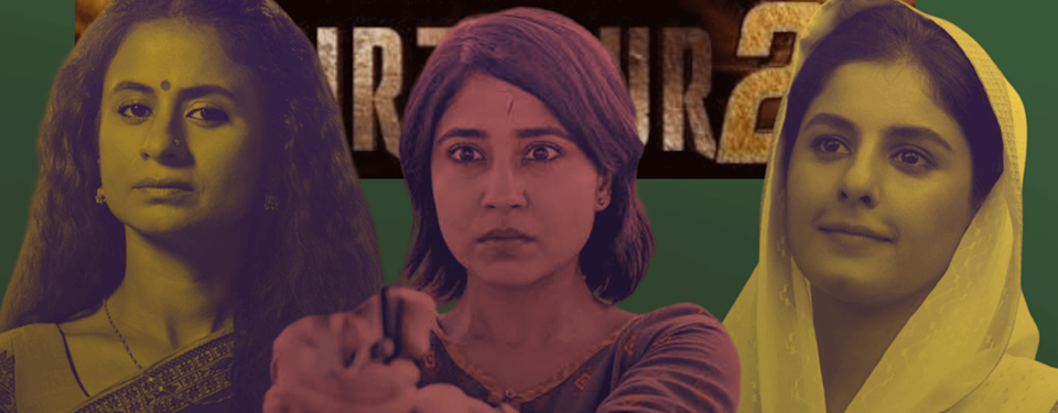 A poster of the Amazon Prime Mirzapur Season 2 featuring the female leads