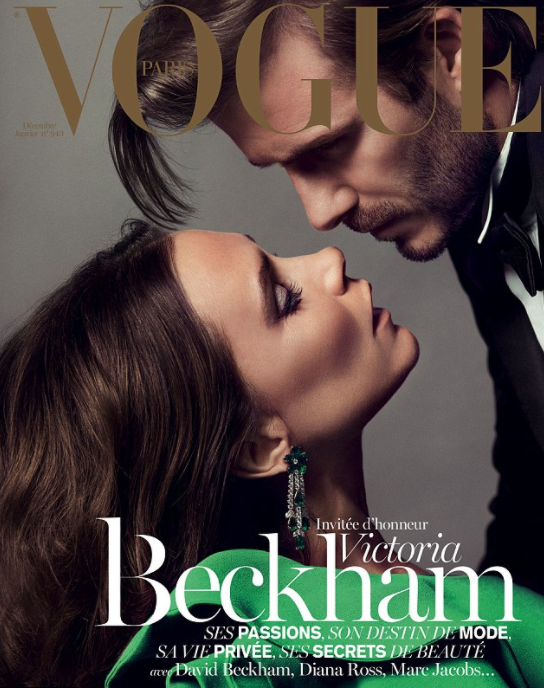 """<p>In addition to guest-editing <em>Vogue Paris</em>' Christmas issue in 2013, the designer posed for a couple of cover shots for the magazine – with husband David in tow. In the accompanying interview, Victoria spoke about how they've kept their relationship going all these years, saying, """"We've had our ups and down but we're so proud of each other."""" </p>"""