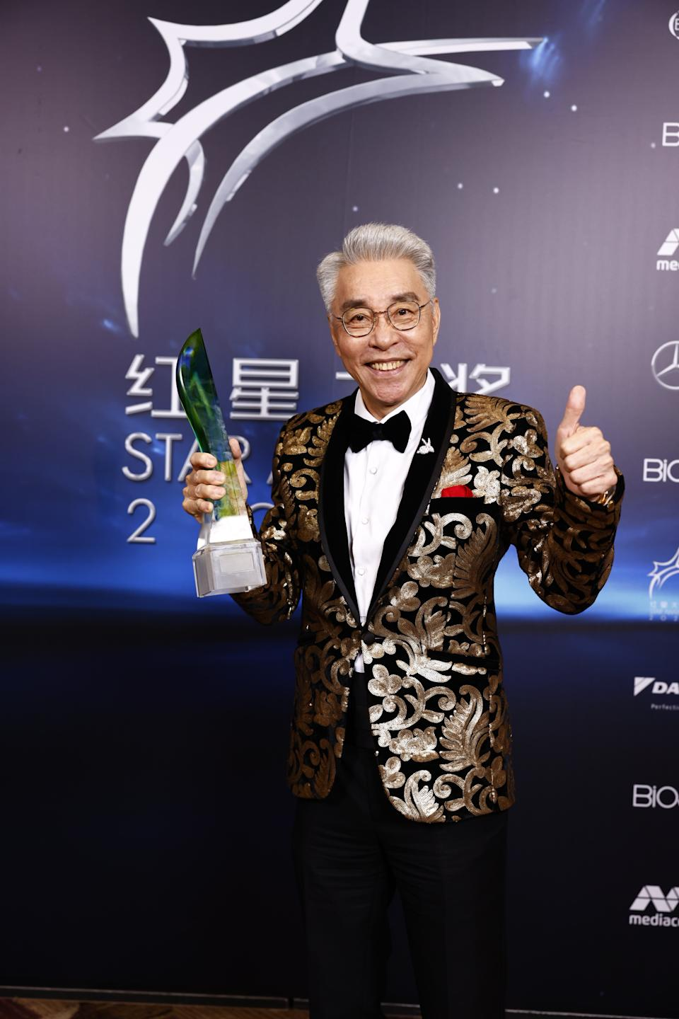 Chen Shu Cheng at Star Awards held at Changi Airport on 18 April 2021. (Photo: Mediacorp)