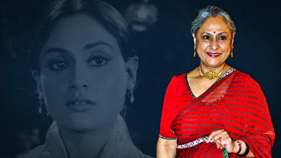 Happy Birthday Jaya Bachchan: Some interesting facts about Bollywood