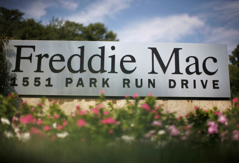 FILE PHOTO: File photo shows the headquarters of mortgage lender Freddie Mac in McLean