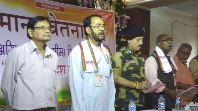 A top BSF officer has stirred a massive row after he allegedly attended a conference on border security conducted by an RSS-affiliated organisation in Kolkata.