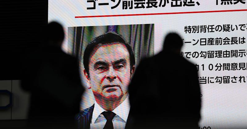 Carlos Ghosn offers to wear ankle tag for bail in Japan