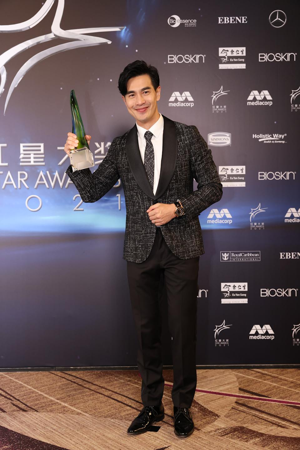 Pierre Png at Star Awards held at Changi Airport on 18 April 2021. (Photo: Mediacorp)