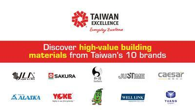 Taiwan Excellence is the stamp of quality awarded to the best Taiwanese made products and is proud to present the Taiwan Excellence Building Materials Online Product Launch on 25th of August. 10 leading Taiwanese companies participated in the launch to introduce their popular products to the Malaysian market.