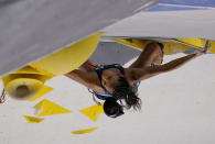 <p>Akiyo Noguchi of Team Japan during the Sport Climbing Women's Combined Final on day fourteen of the Tokyo 2020 Olympic Games at Aomi Urban Sports Park on August 06, 2021 in Tokyo, Japan. (Photo by Jeff Roberson - Pool/Getty Images)</p>