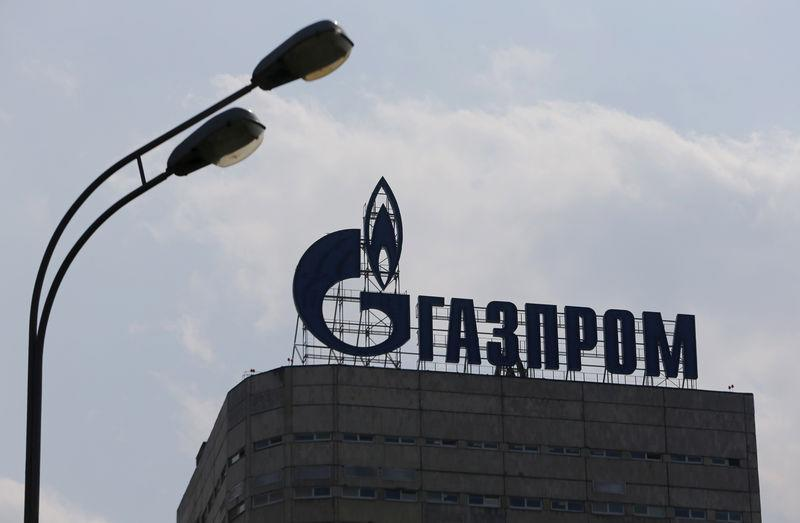 FILE PHOTO: A view shows the company logo of Gazprom installed on the roof of its office building in Moscow