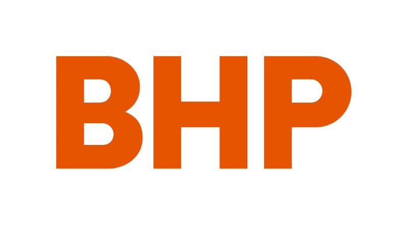 Australian mining company BHP's new corporate logo