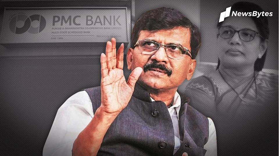 PMC Bank: Money trail leading to Sanjay Raut