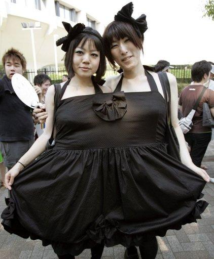 Participants taking part in the Tokyo Pride Parade in 2007. While gays and lesbians are unlikely to encounter outright hostility in Japan, there are few rights built into law for same sex couples and there is little public debate on gay marriage