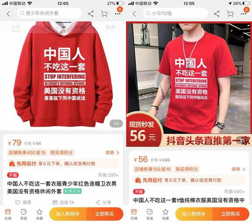 Many approved of the comments and felt they were appropriate in response to US comments. Photo: Baidu