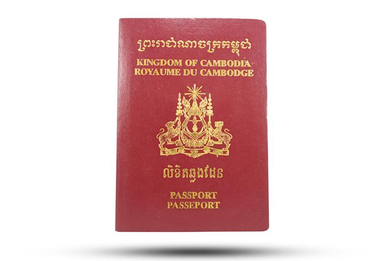 Former Thailand prime minister Yingluck Shinawatra does have a Cambodian passport, and may have used it to flee in 2017