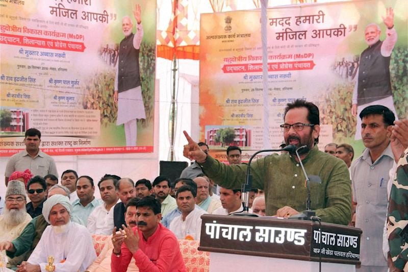 How Waqf Concerns are Dominating Shia Politics and Equation with BJP Ahead of Lok Sabha Polls