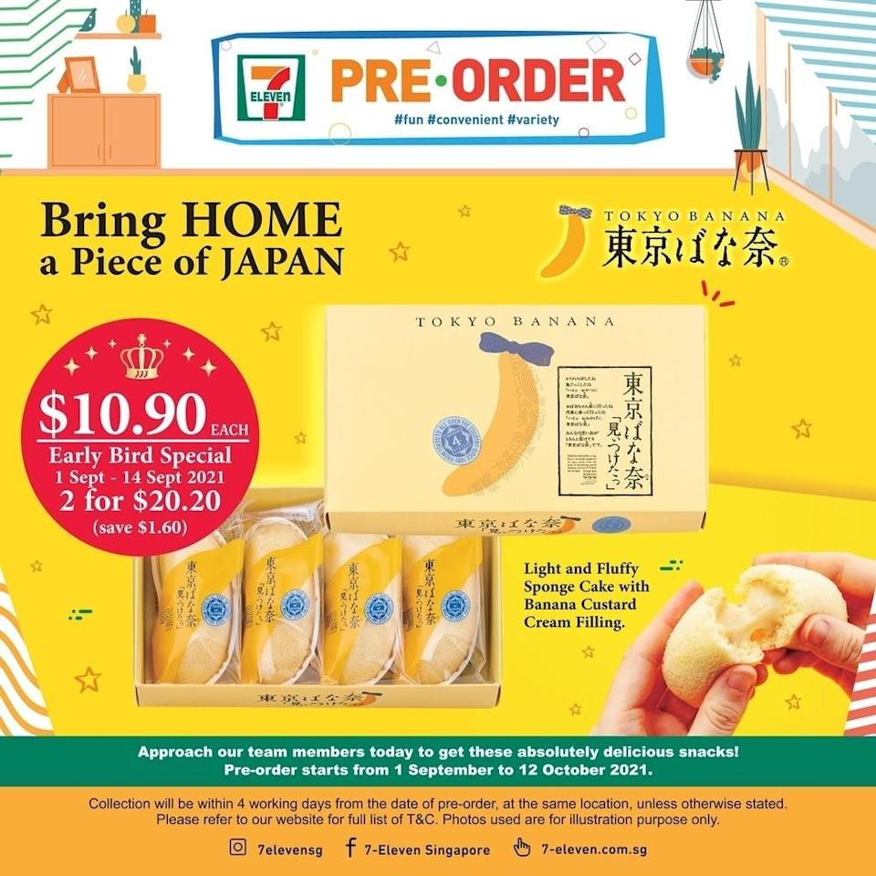A poster of Tokyo Banana from 7-Eleven