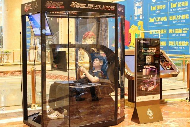 Shopping-weary Chinese find refuge in souped-up man caves