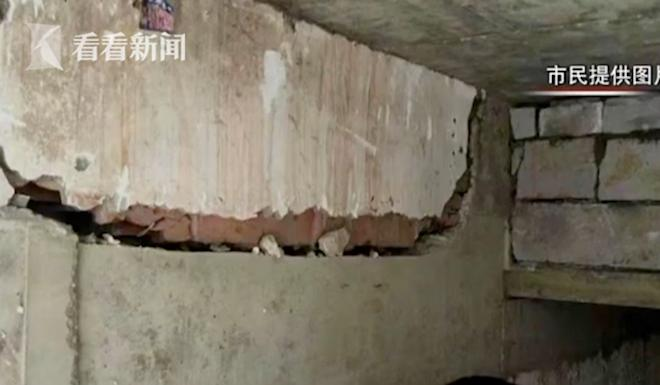 Cracks have started appearing in the block. Photo: Weibo