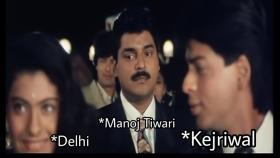 '...writing Arvind Kejriwal's political obituary': BJP criticises AAP for post that compared Delhi CM to Shah Rukh Khan in Baazigar