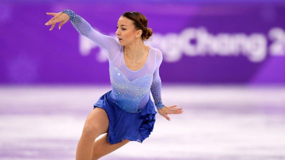 Nicole Schott performing at the 2018 PyeongChang Olympic Games. (Getty Images)