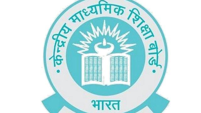 CBSE Pass Percentage 2020 Class 12: 88.78% of students clear exams, girls fare better than boys this year