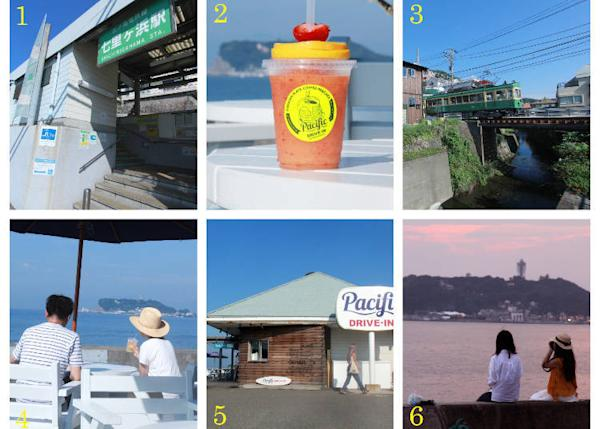 1. Enoden Shichirigahama Station 2. Pacific Drive-In Smoothie 3. Yukiaigawa flowing under the Enoden near Shichirigahama Station 4. Pacific Drive-In terrace seats 5. Pacific Drive-In 6. Evening view of Enoshima from Shichirigahama