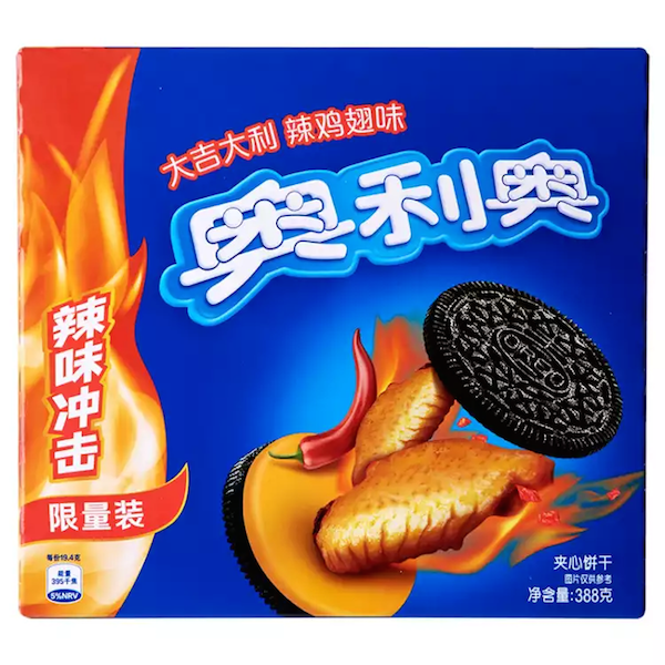 Will you be trying out Oreo's hot chicken wing cookie range? [Photo: Joy Buy]