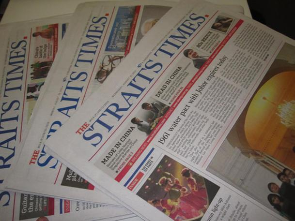 Singapore's largest newspaper has often been criticised for its pro-government stance. (Yahoo! photo)