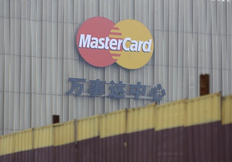 A logo of Mastercard is seen at the Mastercard Centre in Beijing