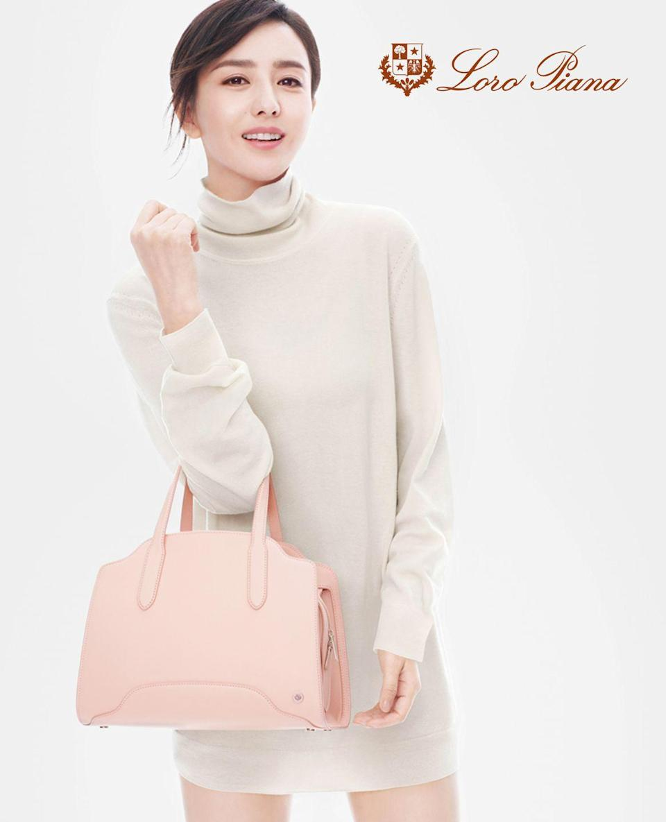 """<p><strong>Who:</strong> Loro Piana</p><p><strong>What: </strong>The Sasia Bag</p><p><strong>Where: </strong>Available online and in Loro Piana boutiques</p><p><strong>Why: </strong>Italian luxury brand Loro Piana, known for their unmatched cashmere and wool, is introducing their newest handbag shape for 2021, the Sesia bag. Named for the river that flows through the heart of the northern Italian valley where Loro Piana is based, the Sesia bag is made in harmony with nature. Its minimalist lines are complemented by leather in colors native to the region.</p><p><a class=""""link rapid-noclick-resp"""" href=""""https://us.loropiana.com/sesiabag/en/"""" rel=""""nofollow noopener"""" target=""""_blank"""" data-ylk=""""slk:SHOP NOW"""">SHOP NOW</a></p>"""