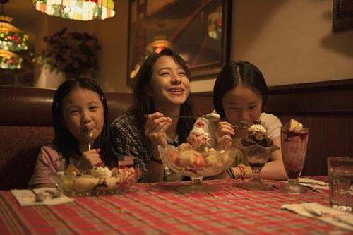 Karena Lam's 'American Girl' is also nominated in the Best Film category