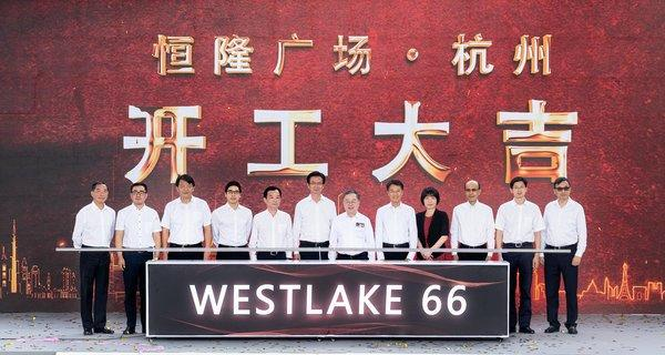 Westlake 66's ground-breaking ceremony is hosted by Mr. Ronnie C. Chan, Chairman (6th from right), Mr. H.C. Ho, CFO (5th from right), Mr. Adriel Chan, Executive Director (4th from left), and the senior management of Hang Lung Properties; with Mr. Liu Ying, Secretary of the CPC District Committee of Xiacheng District, Hangzhou (6th from left), Mr. Chai Shimin, Deputy Secretary of the CPC District Committee and District Governor of Xiacheng District, Hangzhou (5th from left), and other government officials.
