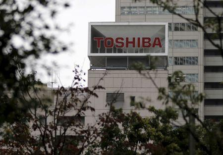 Toshiba Seeks Buyer in Hynix
