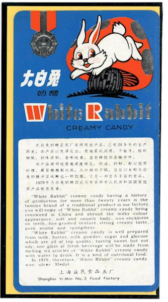 How China's iconic White Rabbit sweets went from a Shanghai favourite to being known the world over