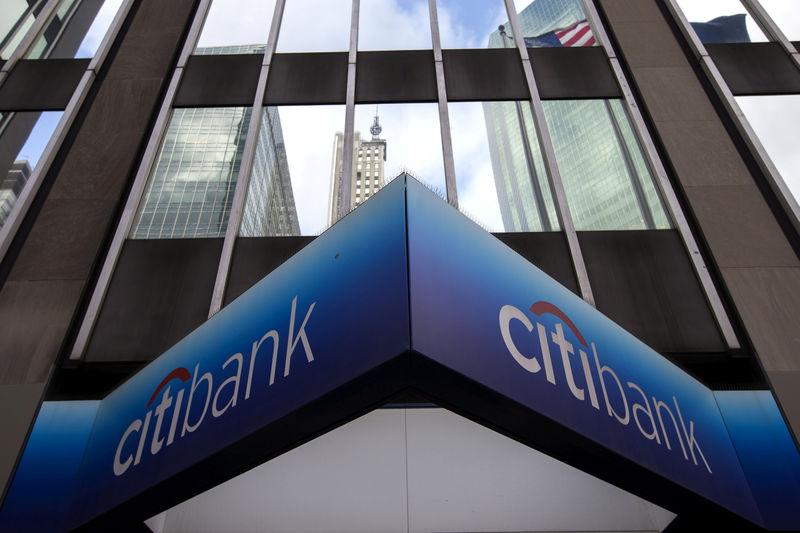 FILE PHOTO: A view of the exterior of the Citibank Corporate headquarters in the Manhattan borough of New York