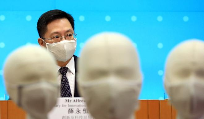 Secretary for Innovation and Technology Alfred Sit Wing-hang at a press conference in May. Photo: May Tse