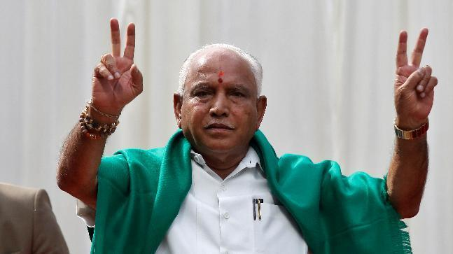 This is the third audio clip released by Congress accusing BJP of attempting to poach Congress's MLAs. After B Janaradhan Reddy and BY Vijayendra, the party has accused Yeddyurappa of trying to bribe MLA BC Patil.