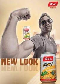 Travis Leonard, Frontman for Hobart Ocean, Is the Face of Yeo's, an Asian Based Company Building Awareness for Its Unique Natural Beverage Products in the U.S.