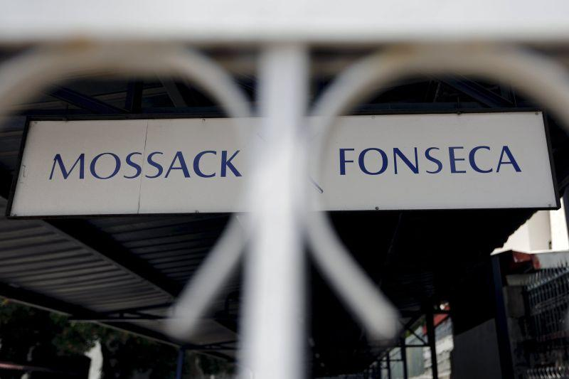 According to a report, Mossack Fonseca's compliance department had in March 2017 suggested that Everbright's beneficial owner Nizam be regarded as a politically exposed person (PEP). ― Reuters pic