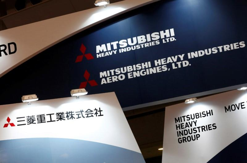 Mitsubishi Heavy Industries' logo is seen during Japan Aerospace 2016 air show in Tokyo