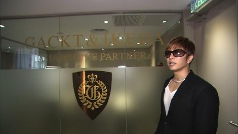 GACKT's real estate company office