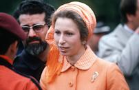 <p>For an event in Hyde Park in May 1979, Princess Anne opted for a pair of bejeweled gold earrings and a seahorse brooch. <br></p>
