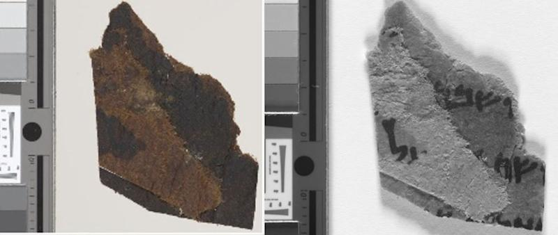 The text was revealed by multispectral photography (Getty)