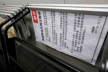 A statement of Chinese billionaire Xiao Jianhua is printed on the front page of local newspaper Ming Pao in Hong Kong, China February 1, 2017. REUTERS/Bobby Yip